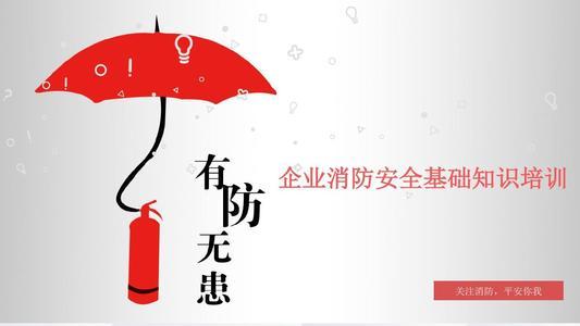 江苏优鼎环保:安全生产标准化的重要性和必要性!
