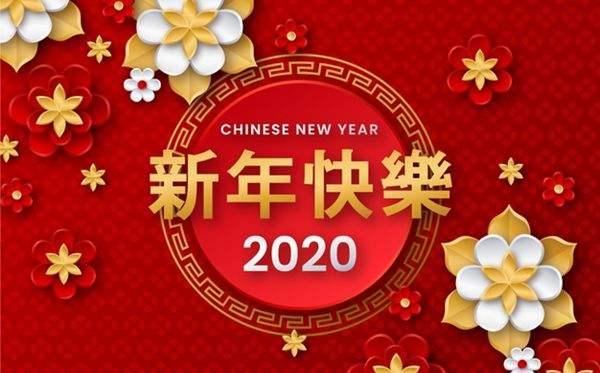 江苏优鼎环保公司:2020春节放假通知!